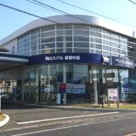 倉敷中島店