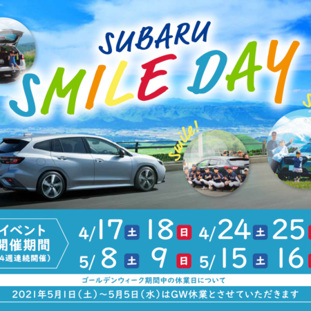 ★SMILE DAY★