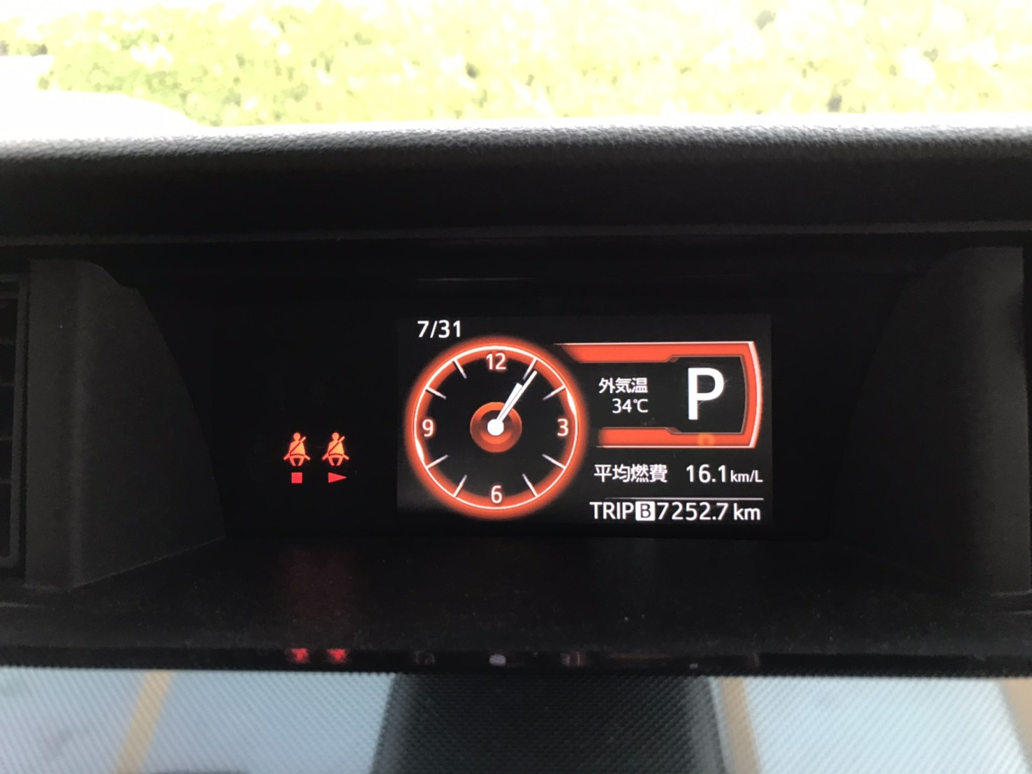 スバル ジャスティの燃費はどれくらい?