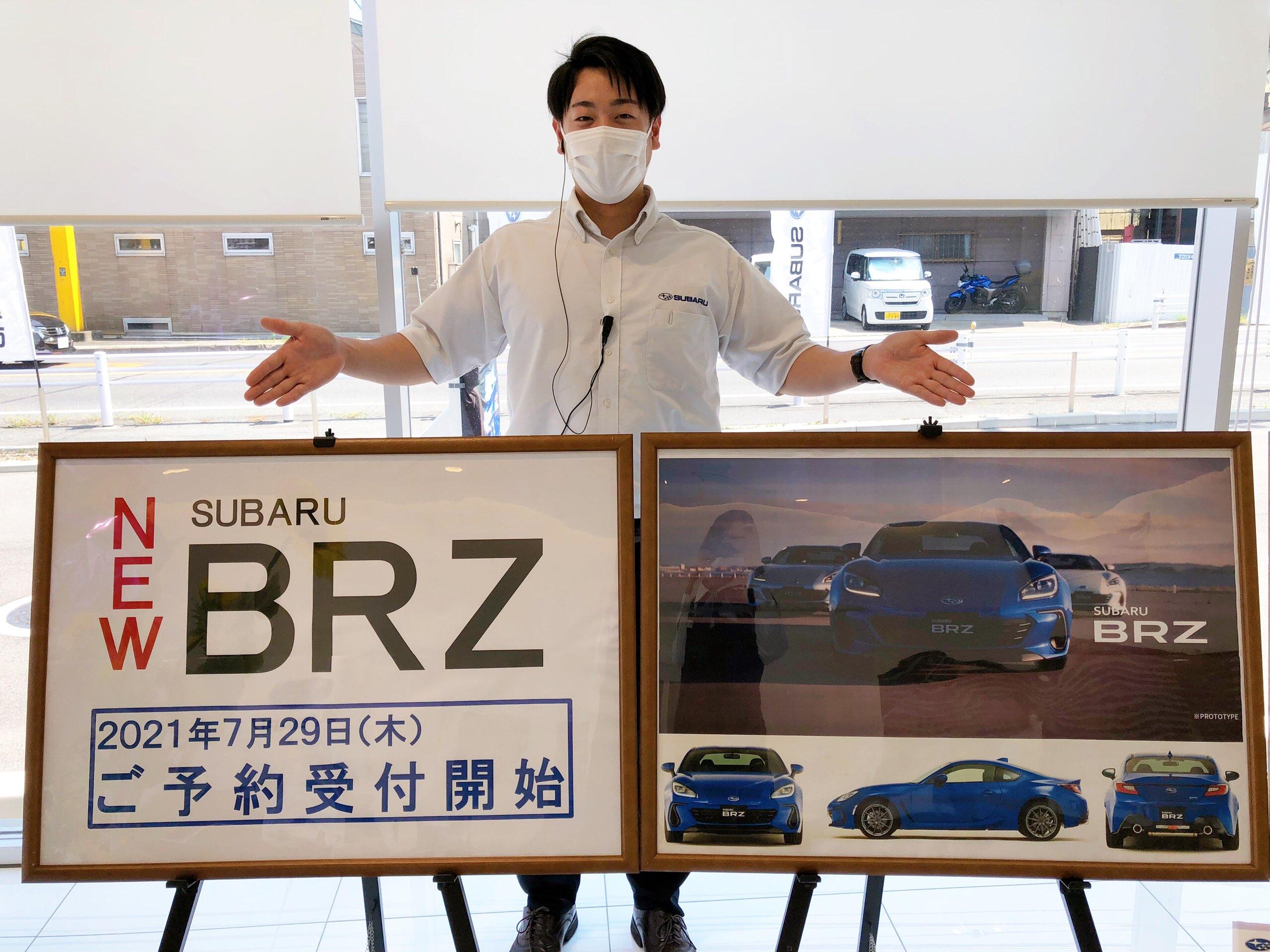 速報(^^)!SUBARU BRZが!!!!