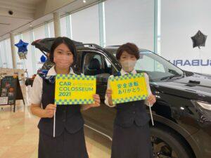 安全運転ありがとう!!
